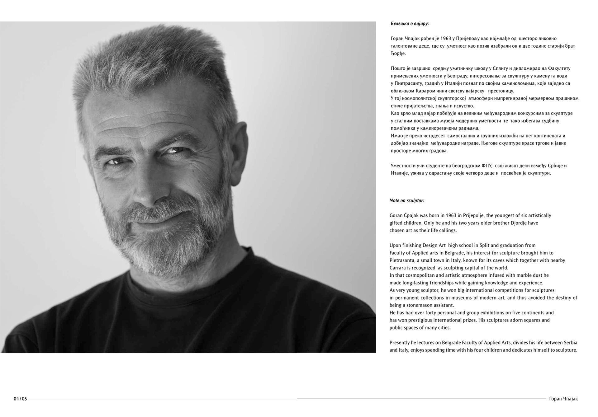 Goran Čpajak - dizajn kataloga za izložbu