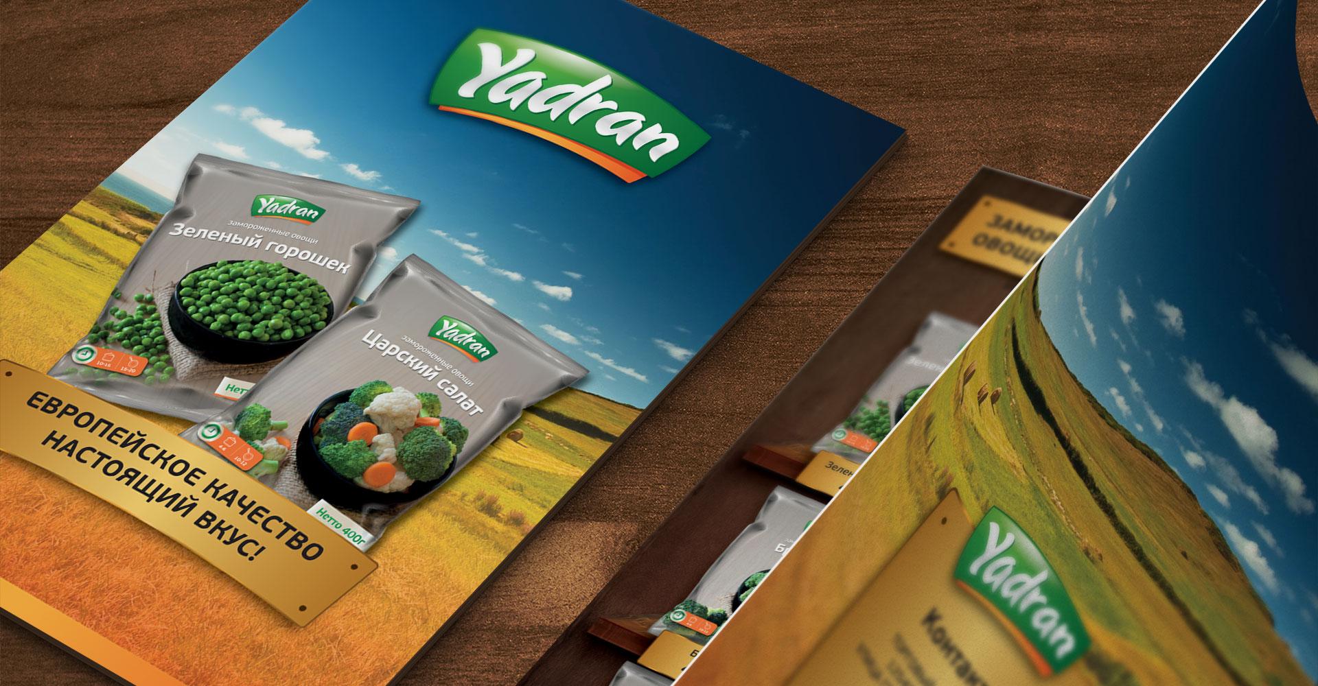 Dizajn i izrada brošure za smrznuto povrće Yadran