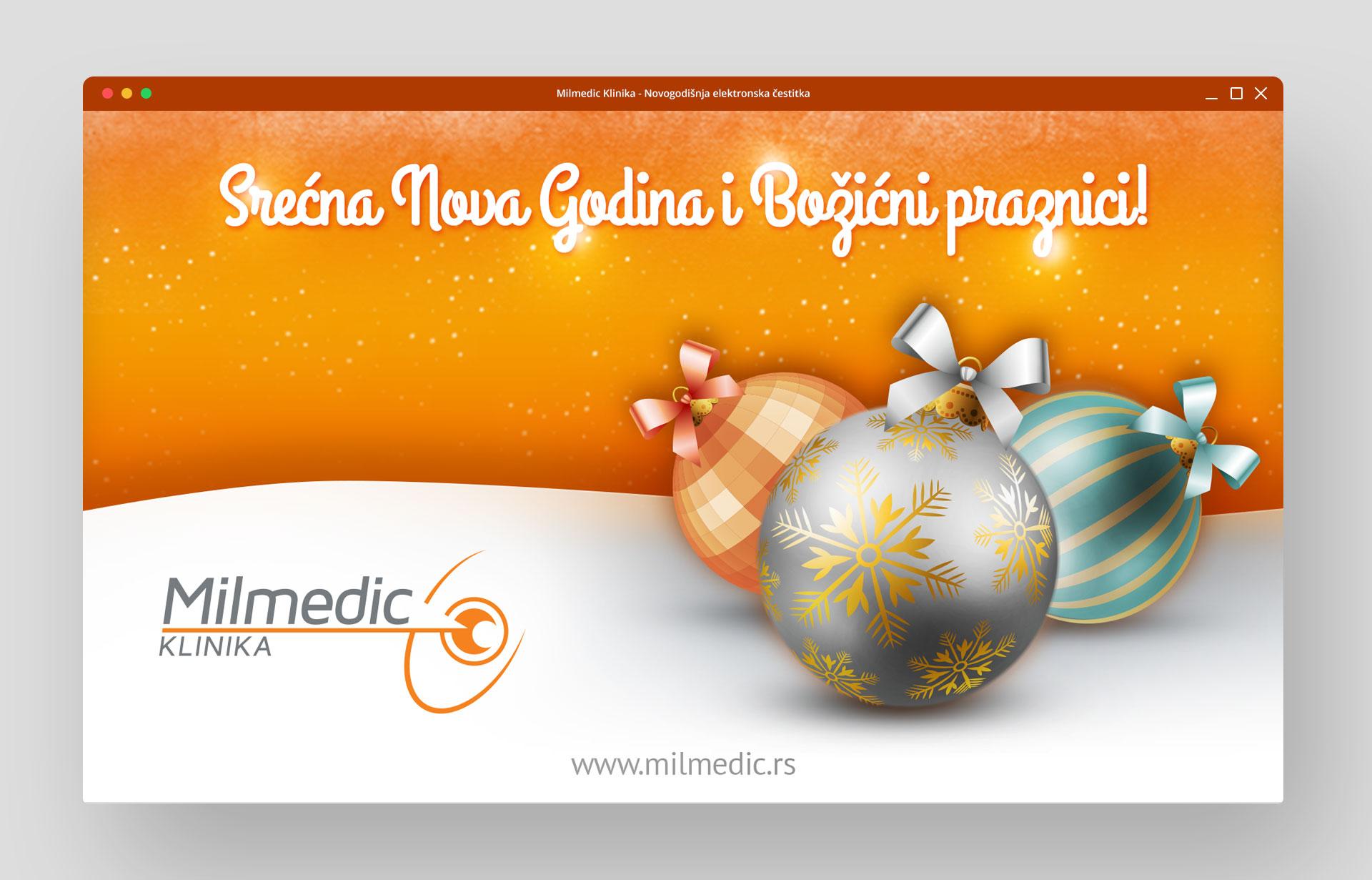 Dizajn novogodišnje elektronske čestitke za Milmedic kliniku