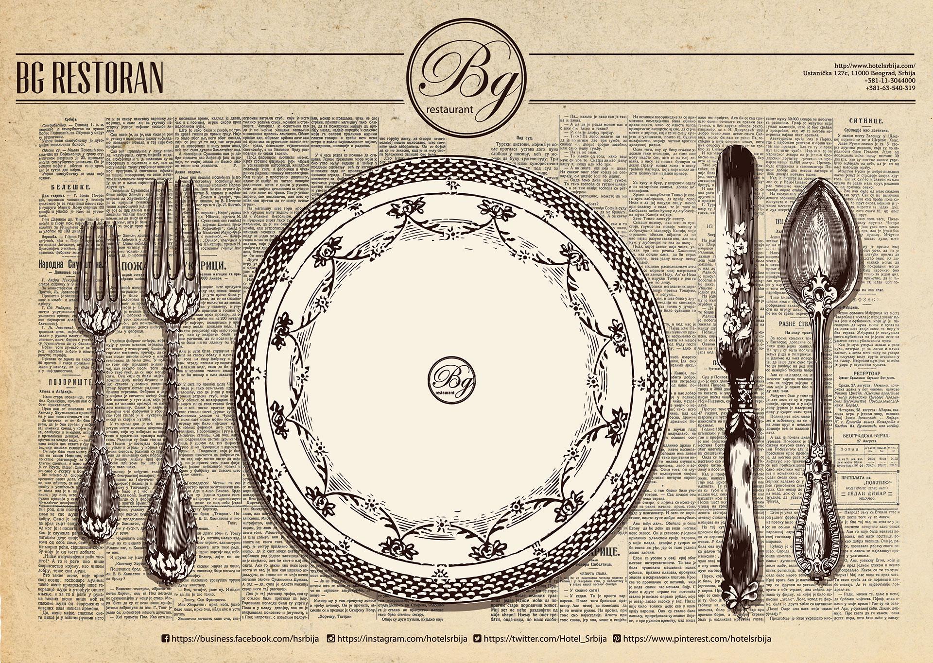 Dizajn vintage podloge za tanjir (placemate) za Hotel Srbiju